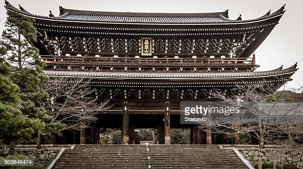 Chionin Temple in Kyoto, Japan