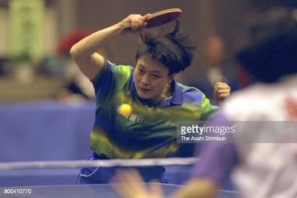 Chire Koyama competes against Taeko Todo in the Women's Singles final during the All Japan Table Tennis Championships at Tokyo Budokan on December 23...