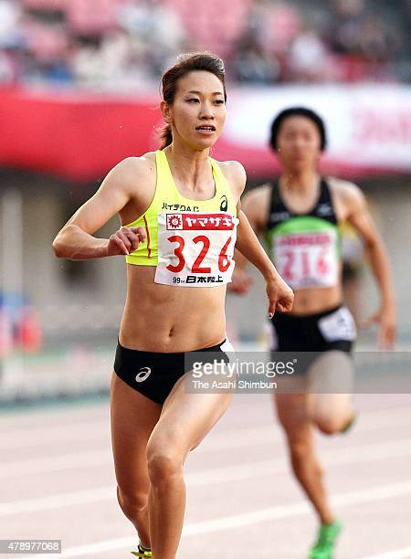 Chisato Fukushima competes in the Women's 200m final during day two of the 99th Japan Athletics National Championships at Denka Big Swan Stadium on...