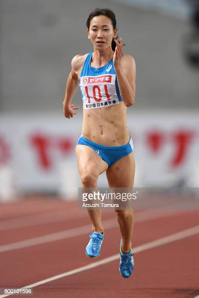 Chisato Fukushima of Japan competes in the Women 100m semi final during the 101st Japan National Championships at Yanmar Stadium Nagai on June 23...