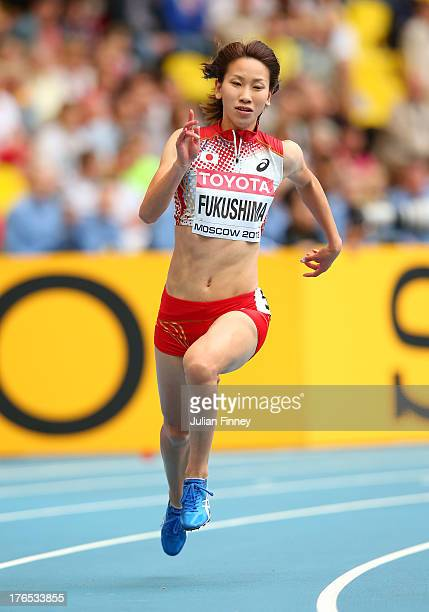 Chisato Fukushima of Japan competes in the Women's 200 metres heats during Day Six of the 14th IAAF World Athletics Championships Moscow 2013 at...