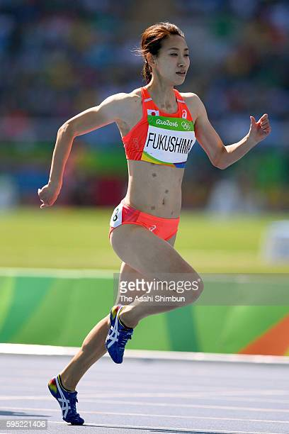 Chisato Fukushima of Japan competes in the Women's 200m heat 7 on Day 10 of the Rio 2016 Olympic Games at the Olympic Stadium on August 15 2016 in...