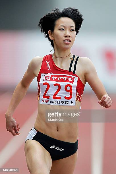 Chisato Fukushima of Japan competes in the Women's 200m heat during day two of the 96th Japan National Championships at Nagai Stadium on June 9 2012...