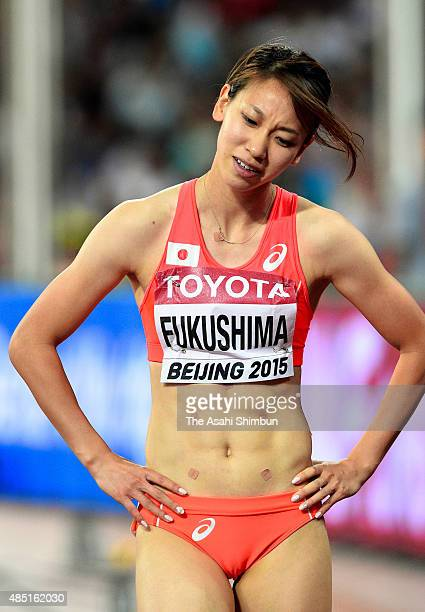 Chisato Fukushima of Japan reacts after finishing 7th in the Women's 100m semi final during day three of the 15th IAAF World Athletics Championships...