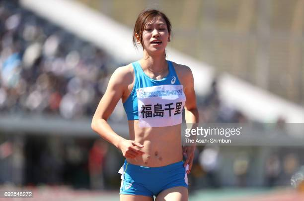 Chisato Fukushima reacts after competing in the Fuse Sprint at CocaCola West Sports Park on June 4 2017 in Tottori Japan