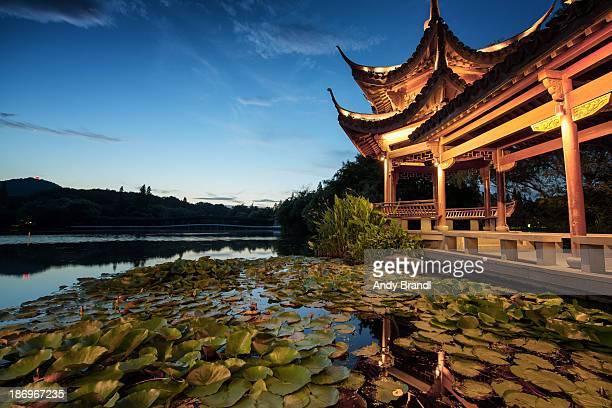 Chishanbu Tranquility (Hangzhou)