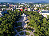 Chisinau, Republic of Moldova, aerial view from drone. Central park.
