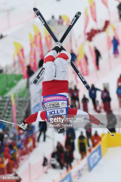 Chloe DufourLapointe of Canada competes in the ladies dual moguls during 2017 FIS Freestyle Ski World Cup Tazawako In Akita supported by TDK at...