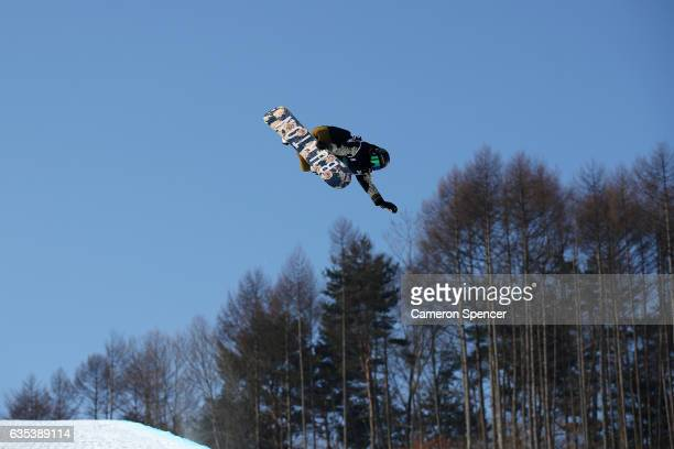 Chloe Kim of USA rides during a training session for the FIS Freestyle World Cup 2016/17 Snowboard Halfpipe at Bokwang Snow Park on February 15 2017...