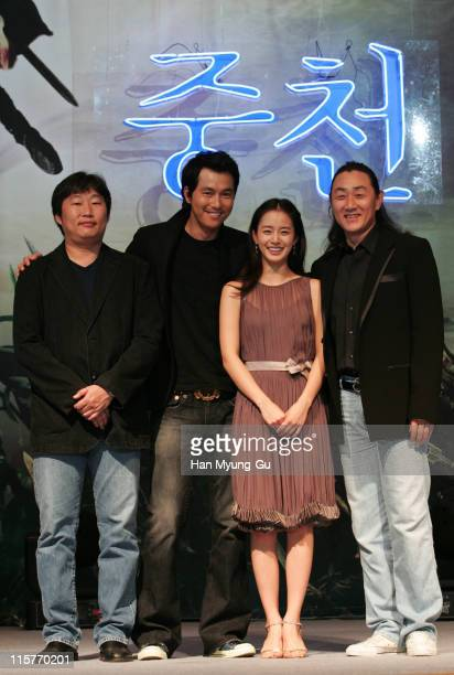 Cho DongOh director and Jung WooSung and Kim TaeHee and Heo JunHo