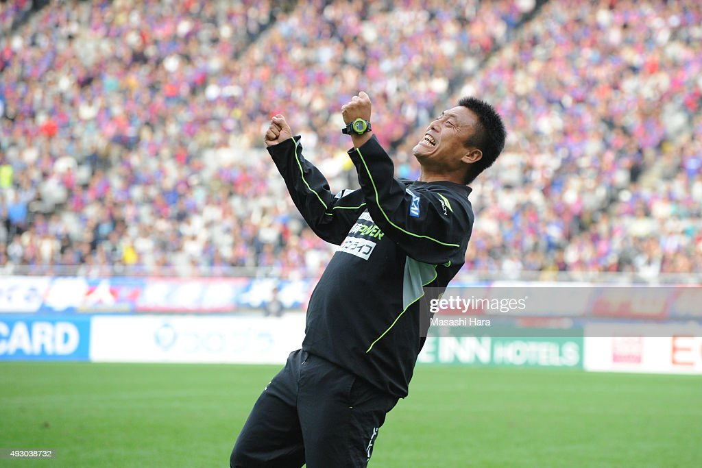 Cho Kwi Jaecoach of Shonan Bellmare celebrates the win during the J League match between FC Tokyo and Shonan Bellmare at the Ajinomoto Stadium on...