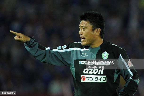 Cho Kwi Jaecoach of Shonan Bellmare looks on during the JLeague match between Yokohama FMarinos and Shonan Bellmare at the Nissan stadium on April 30...