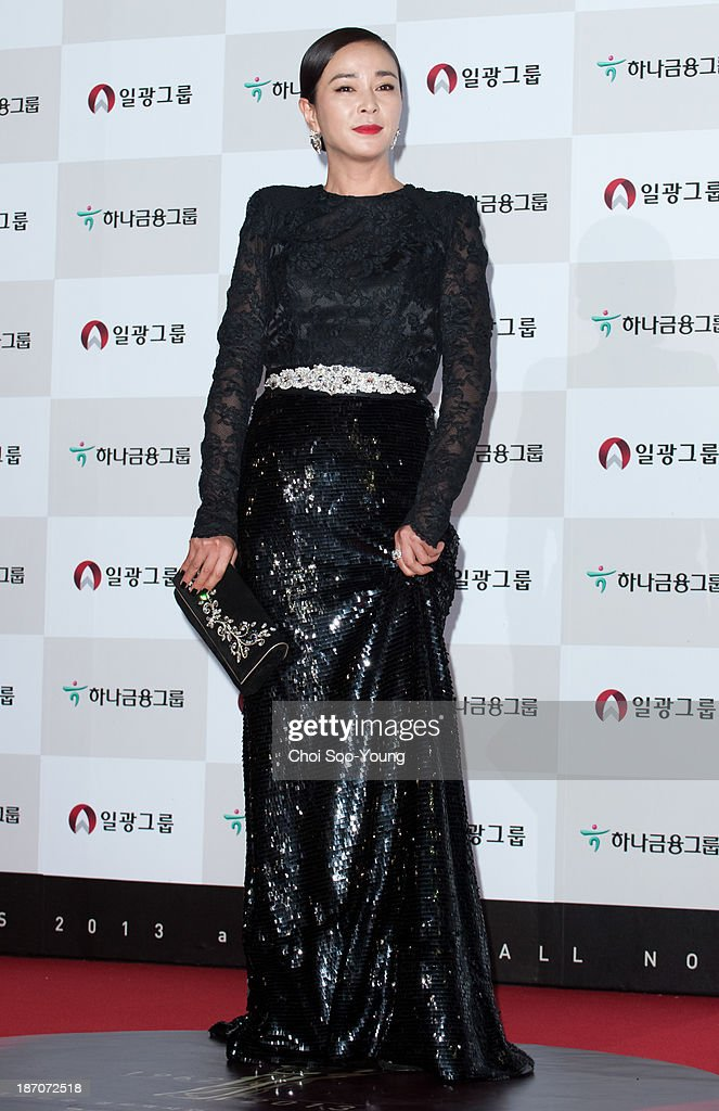 50th Dae Jong Film Awards
