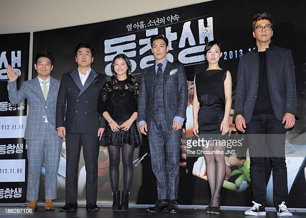 Cho SeongHa Yoon JeMoon Kim YooJung TOP Han YeRi and director Park HongSoo attend the 'The Commitment' press conference at Dongdaemun Megabox on...