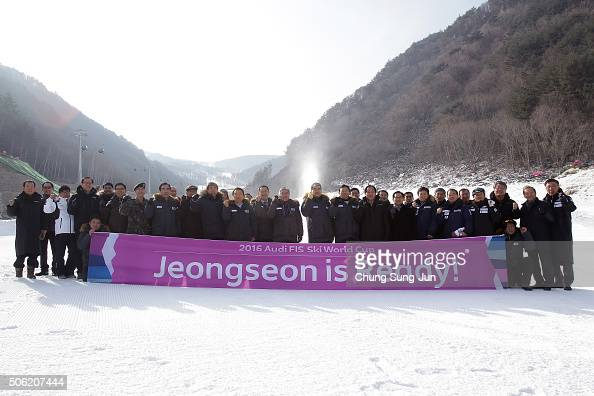 Cho YangHo president of the Pyeongchang 2018 Winter Olympics Organizing Committee and Shin DongBin head of the Korea Ski Association and delegates...