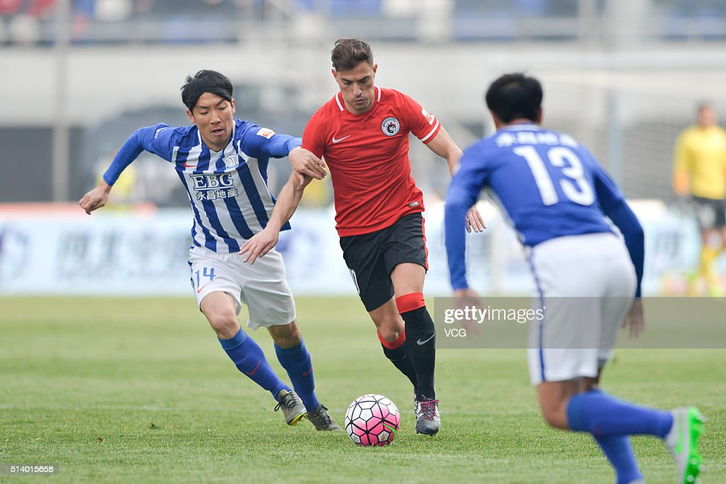 Shijiazhuang Ever Bright v Liaoning Whowin - CSL Chinese Football Association Super League Round 1
