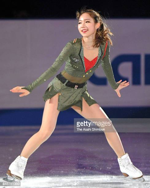 Choi Dabin of South Korea perfoms during the gala exhibition prior to the closing ceremony on day nine of the 2017 Sapporo Asian Winter Games at...