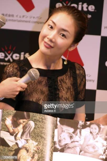 Choi JiWoo during Choi JiWoo's Photo Book and DVD Set 'Choi JiWoo Treasure Box Jiwoo' Launch Press Conference at Fashion Town Hall in Tokyo Japan