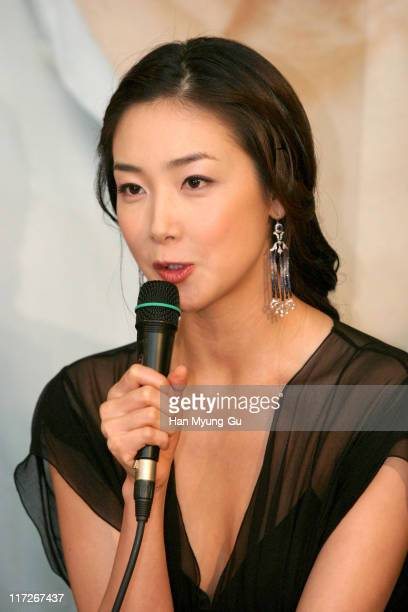 Choi JiWoo during Everybody Has A Secret Seoul Press Screening at Seoul Cinema in Seoul City Seoul South Korea