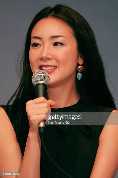Choi JiWoo during 'Yeonriji' Seoul Press Conference at Seoul Shilla Hotel Dynasty Hall in Seoul South South Korea