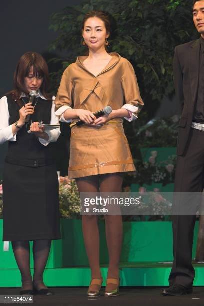 Choi JiWoo during 'Yeonriji' Tokyo Premiere at Tokyo International Forum in Tokyo Japan