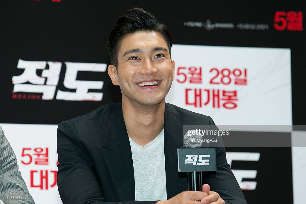 Choi SiWon Siwon of South Korean boy band Super Junior attends the