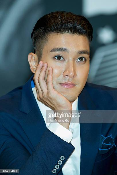 Choi SiWon of South Korean boy band Super Junior attends the press conference for Super Junior's 7th Album 'MAMACITA' at Imperial Palace Hotel on...