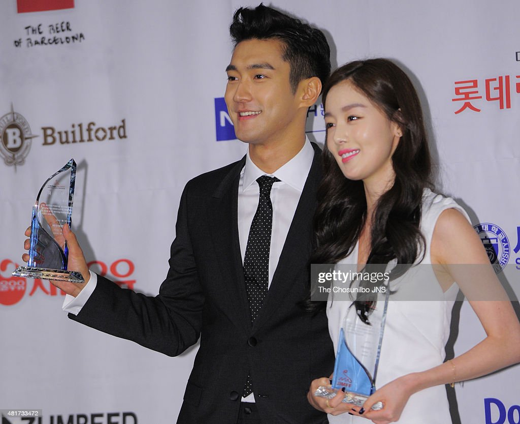 Jecheon-si South Korea  City new picture : ... the 11th JIMFF at Conrad Hotel on July 14, 2015 in Seoul, South Korea