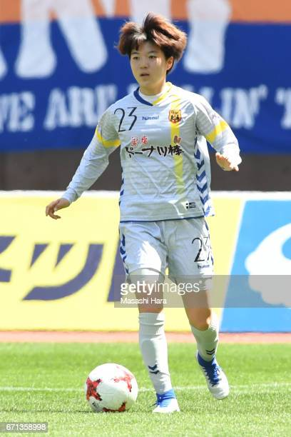 Choi Yeseul of INAC Kobe Leonessa in action during the Nadeshiko League match between Albirex Niigata Ladies and INAC Kobe Leonessa at Denka Big Swan...