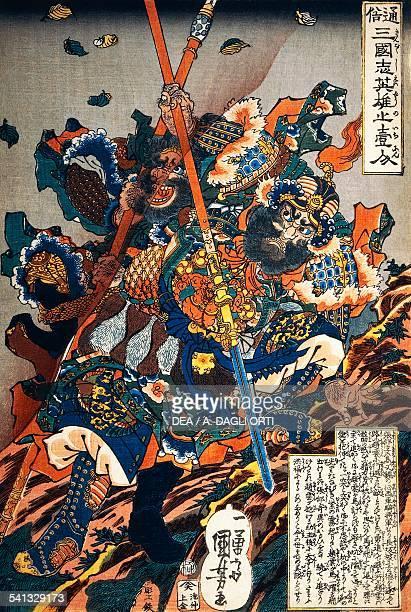 Choko and Choun fighting on a hill ca 1836 by Kunisada Heroes of the Popular History of the Three Kingdoms series Ukiyoe Oban tatee woodcut Edo...