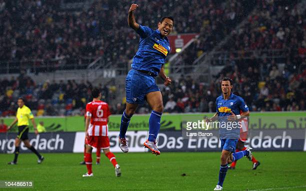 Chong Tese of Bochum celebrates after scoring his teams first goal during the Second Bundesliga match between Fortuna Duesseldorf and VfL Bochum at...