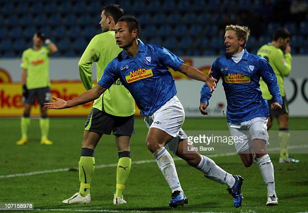 Chong Tese of Bochum celebrates after scoring his teams first goal during the Second Bundesliga match between VfL Bochum and SC Paderborn at...