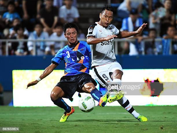 Chong Tese of Shimizu SPulse in action during the JLeague second division match between Yokohama FC and Shimizu SPulse at the Nippatsu Mitsuzawa...