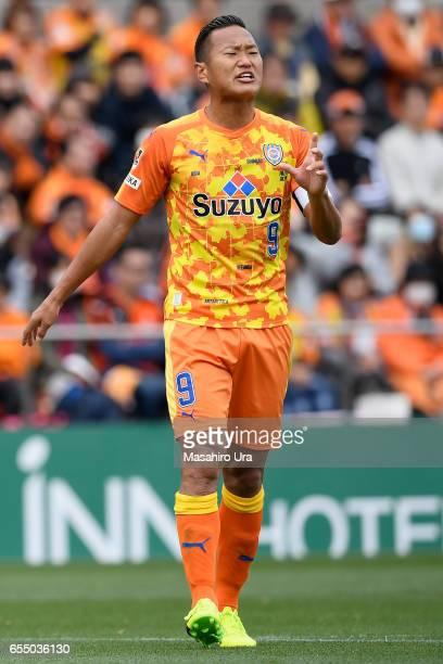 Chong Tese of Shimizu SPulse reacts during the JLeague J1 match between Shimizu SPulse and Kashima Antlers at IAI Stadium Nihondaira on March 18 2017...