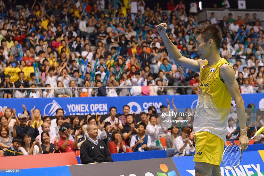 Chong Wei Lee of Malaysia celebrates in the Men's singles final match against Boonsak Ponsana of Thailand during day five of the Yonex Open Japan 2012 at Yoyogi Gymnasium on September 23, 2012 in Tokyo, Japan.