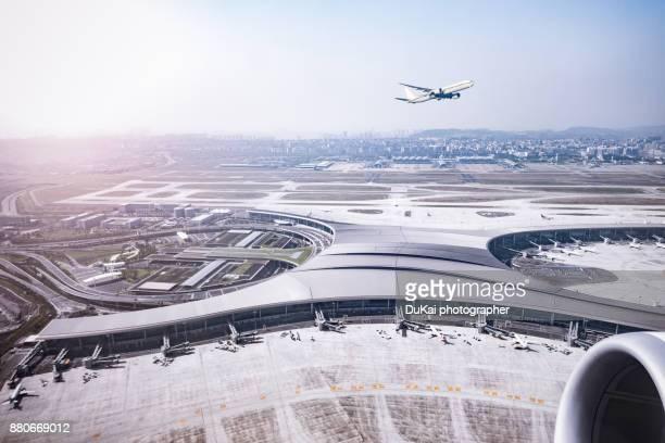 Chongqing international airport