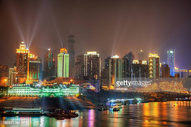 Chongqing skyline by night