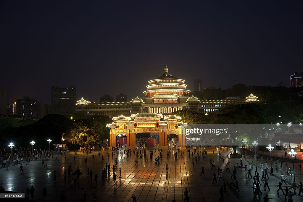 Chongqing's People's Square and illuminated Great Hall