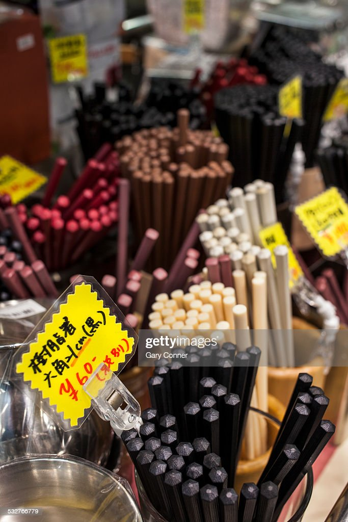 awesome chopsticks sold at kitchen supply store with kitchen supply store. Interior Design Ideas. Home Design Ideas