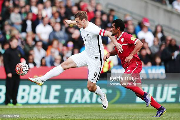 Chris Wood of New Zealand controls the ball during the 2018 FIFA World Cup Qualifier match between the New Zealand All Whites and New Caledonia at...