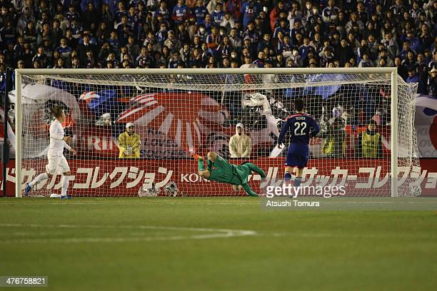 Chris Wood of New Zealand makes his second goal during the Kirin Challenge Cup international friendly match between Japan and New Zealand at National...