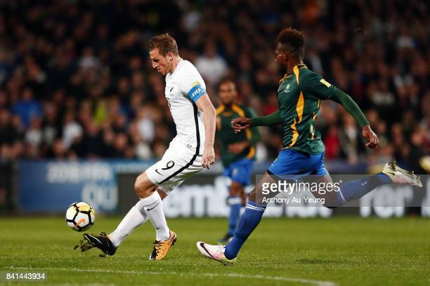 Chris Wood of New Zealand scores his second goal during the 2018 FIFA World Cup Qualifier match between the New Zealand All Whites and Solomon Island...