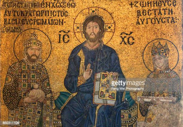 Christ & King, Hagia Sophia, Istanbul, Turkey