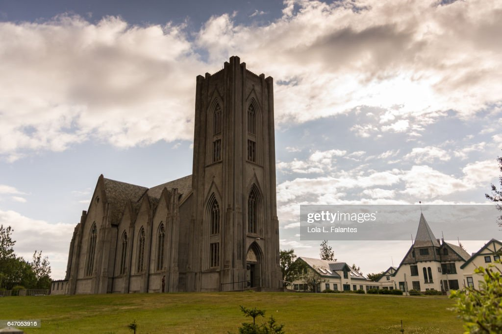 Christ the King Cathedral : Foto de stock