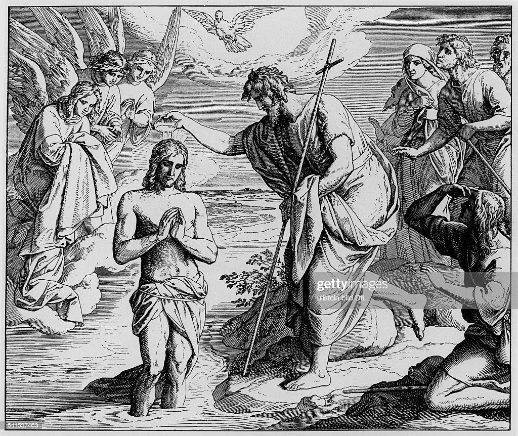 christian motifs jesus christ being baptized by john the baptist