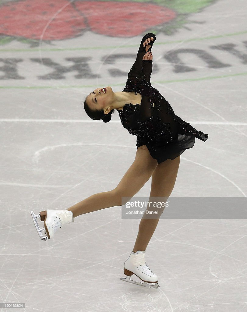 Christina Gao competes in the Ladies Free Skate during the 2013 Prudential U.S. Figure Skating Championships at CenturyLink Center on January 26, 2013 in Omaha, Nebraska.