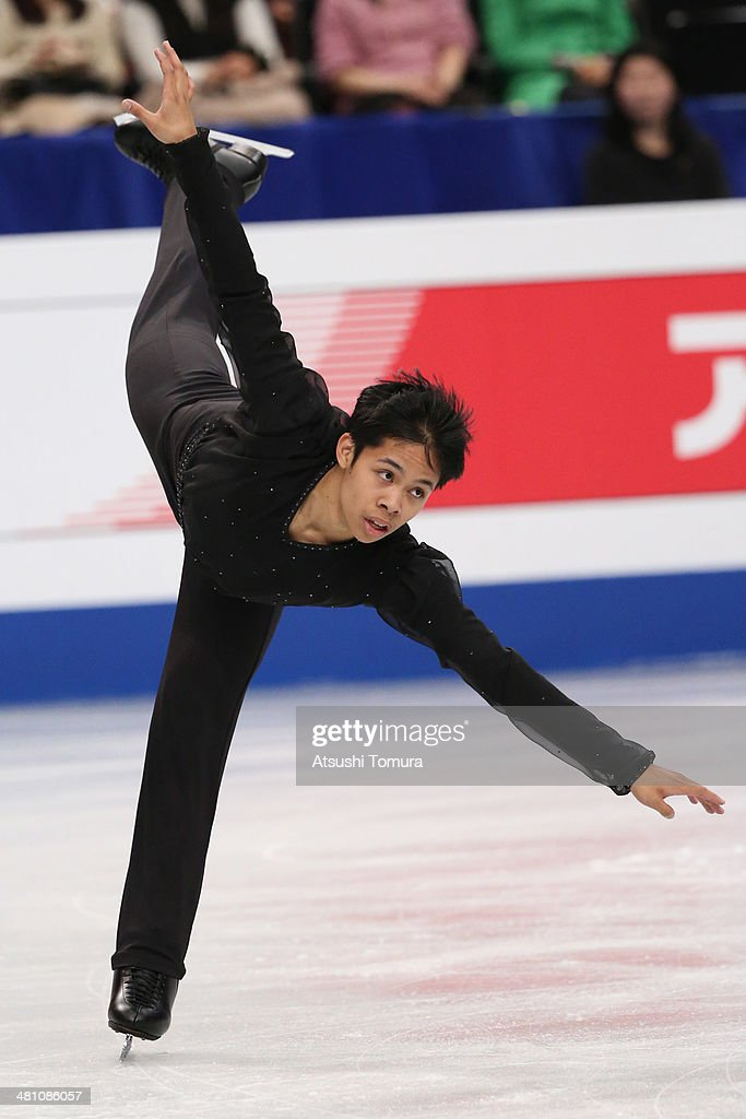Christopher Caluza of Philippines competes in the Men's Free Skating during ISU World Figure Skating Championships at Saitama Super Arena on March 28, 2014 in Saitama, Japan.