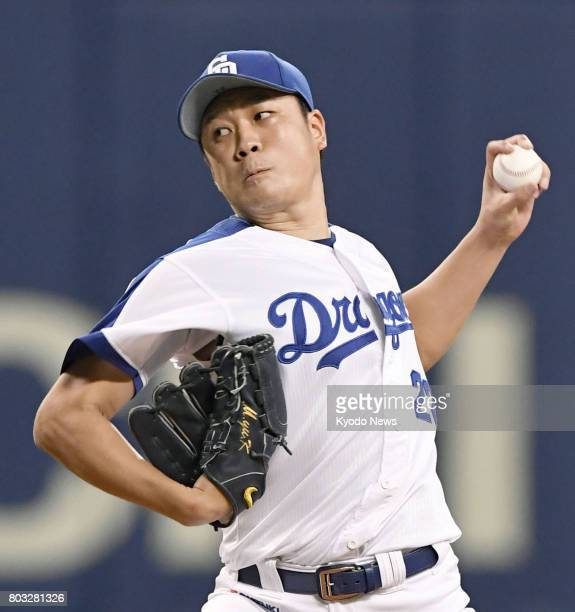 Chunichi Dragons starting pitcher Yudai Ono throws against the Hanshin Tigers at Nagoya Dome in Nagoya central Japan on June 29 2017 Ono collected...