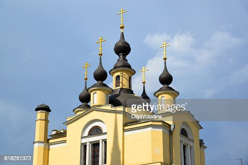 Church of Holy Virgin  in Moscow, Russia : Stock Photo
