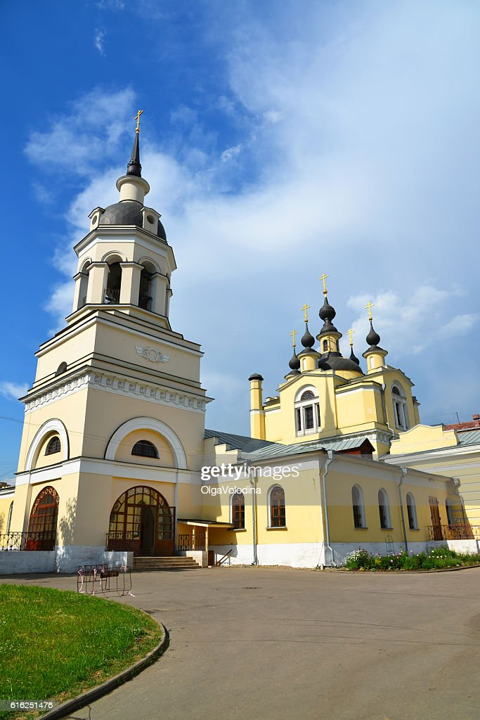 Church of Holy Virgin  in Moscow, Russia : Foto de stock
